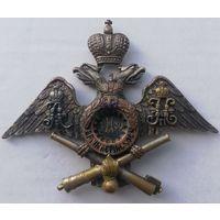 Знак для окончивших Михайловское артиллерийское училище в Санкт-Петербурге