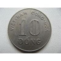 Вьетнам 10 донг 1964 г.