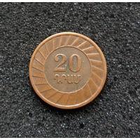 Армения, 20 драм 2003 г.