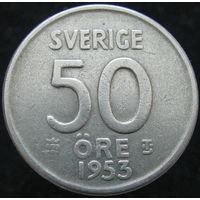 Швеция 50 эре 1953 СЕРЕБРО (136)