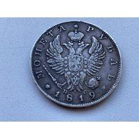 Российская Империя МОНЕТА РУБЛЬ 1819 г. с.п.б. П.С. Александр I