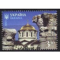 2013 г. Украина Севастополь. Владимирский собор в Херсонесе **