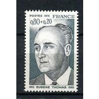 Франция - 1975 - Эжен Томас - [Mi. 1929] - полная серия - 1 марка. MNH.