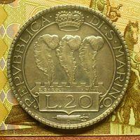 Сан - Марино 20 лир 1932 г
