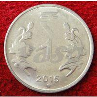 7254:  1 рупия 2015 Индия