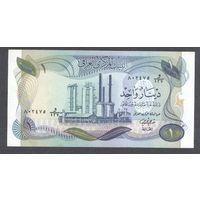 Ирак 1 динар 1973 г.