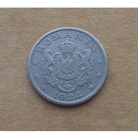 Румыния, 2 лея 1924 г., медно-никель