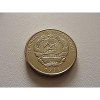 Мозамбик. 5000 метикалов 1998 год  КМ#124