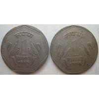 Индия 1 рупия 1985, 1988 гг. Цена за 1 шт. (g)