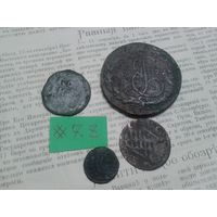 С рубля! Лот медных монет РИ (лот#7.Z)