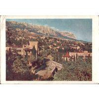 1957 год Крым Симеиз
