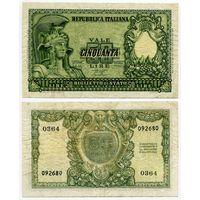 Италия. 50 лир (образца 1951 года, P91a)