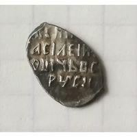 Василий Иванович Шуйский кг 327
