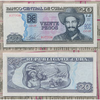Распродажа коллекции. Куба. 20 песо 2014 года (P-122i - 2001-2018 Issue)
