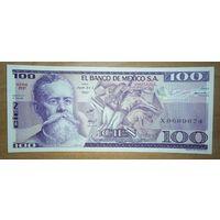 100 песо 1981 года - пресс!