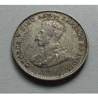 Стрейтс Сетлментс 10 центов 1926 г. (1)