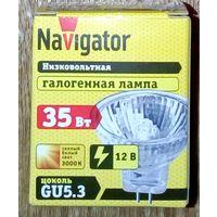 Лампы галогенные (3шт) с отражателем и защитным стеклом.NAVIGATOR NH-MR16-35-12-GU5.3