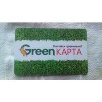 Пластиковая карточка магазина Грин. распродажа