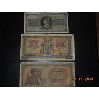 Греция (полный набор 1942г.) 1000-5000-10000др.