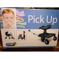 Пикап для детской коляски