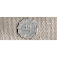 Израиль 10 прут 1952//(Li)