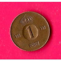 10-02 Швеция 1 эре 1955 г. Единственное предложение монеты данного года на АУ