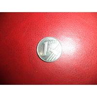 1 сум (сом) 2000 Узбекистан
