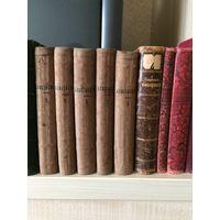 Полное собрание сочинений Писемского 13 книг том 2,3,5,6,7,8 два, 10,23,3,4,21,22и