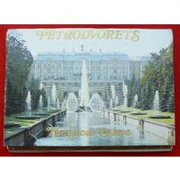 Петродворец. Набор открыток 1982 года. 16 шт..
