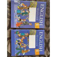 Workbook 4 класс