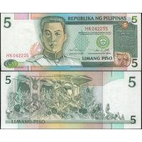 ФИЛИППИНЫ 5 песо 1995 года ПРЕСС из пачки UNC