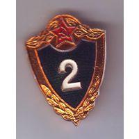 Солдатская классность пограничник СССР -2
