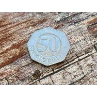 Ливан. 50 ливров 1996.