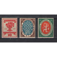 Рейх Аллегорические рисунки 1919 год чистая полная серия из 3-х марок