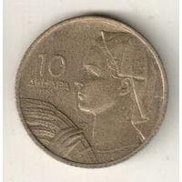 Югославия 10 динар 1955