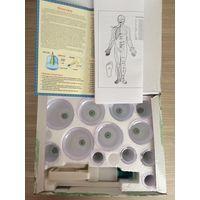Вакуумный аппарат медицинский