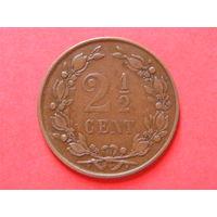 2 1/2 цента 1880 года