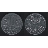 Австрия km2878 10 грошен 1990 год (f30)(b01)n