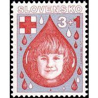 Словакия 1993 Красного Креста Медицина здоровье **