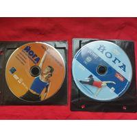 Йога,3 диска