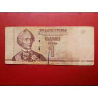 Банкнота 1 рубль Приднестровье.