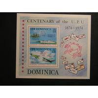 Доминика Блок Корабль, Самолёты 1974 (2)