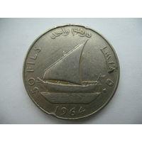 50 филс 1964 Йемен