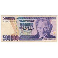 500000 лир -1970 ГОД  Турция