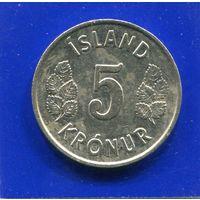Исландия 5 крон 1975