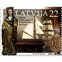 Латвия 2008 г   Музей кораблестроения