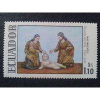 Эквадор 1972 статуэтки