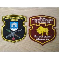 Шевроны учений территориальных войск Березовский район