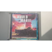 Игра PC. World War III