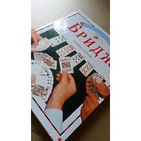 """Книга-самоучитель """"Бридж"""". Прекрасное издание!"""